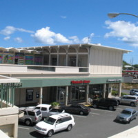 Aiea_Shopping Center_IMG_6597.JPG
