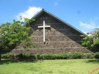 Kalihi Union Church_1957_Law and Wilson (3).JPG